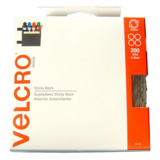 "VELCRO STICKY BACK COIN SETS 3/4"" 200ct BEIGE"